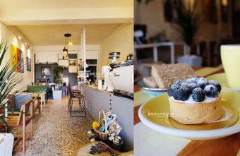 Yocano coffee洋記豆行-低調外觀自在空間,咖啡茶飲品、時令甜點,近梧棲新天地