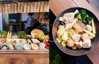 2019 02 14 103007 340x221 - 嗎哪關東煮-美村路巷弄日式關東煮美食,中午也吃的到囉