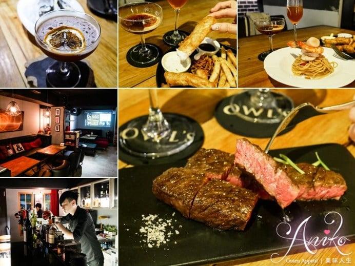 2019 02 14 152515 - 20間台北餐酒館平價、包廂、慶生、料理懶人包