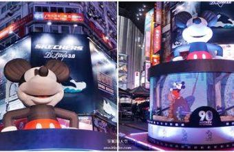 2019 02 14 230128 340x221 - 萌爆了  米奇控看過來  2019燈會米奇花燈搶先看 六尺高米奇就在西門町 東京迪士尼遊行資訊
