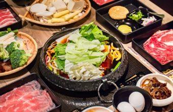 2019 02 16 072549 340x221 - 來自台北的人氣壽喜燒吃到飽!份量大方幾乎不漏單,肉品蔬菜甜點飲料任你吃