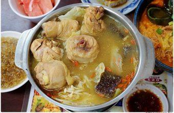 2019 02 16 215607 340x221 - 翔記港式平價小火鍋 | 在地人推爆的好吃麻油雞,料多實在打卡還送肉片!!