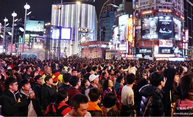 2019台北燈會 光雕書寫著台北故事 閃亮整個台北城