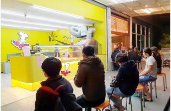 2019 02 21 203953 340x221 - 偉哥鹹酥雞   店門口排排坐,原來大家都在等好吃的鹹酥雞!!
