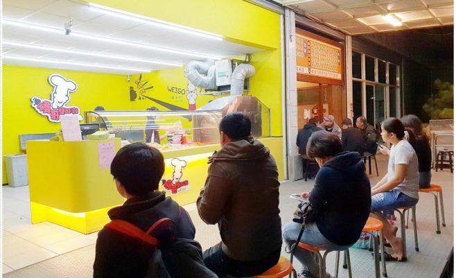 2019 02 21 203953 658x401 - 偉哥鹹酥雞 | 店門口排排坐,原來大家都在等好吃的鹹酥雞!!