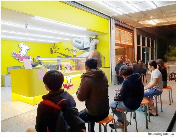 2019 02 21 203953 728x0 - 偉哥鹹酥雞 | 店門口排排坐,原來大家都在等好吃的鹹酥雞!!