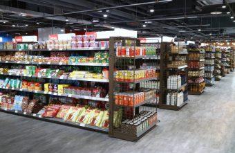 2019 02 22 194139 340x221 - 台中超大型東南亞超市,空間寬敞,乾淨明亮,超多零食、生活用品,好逛又好買!