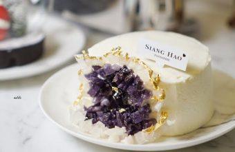 2019 02 22 213828 340x221 - 絕美寶石級水晶甜點與大理石蛋糕 Siang Hao Patisserie