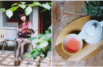 2019 02 25 130731 340x221 - 台北迪化街 鹹花生  啜杯茶享受陽光  老洋房裡的歲月靜好