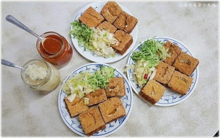 2019 02 25 153607 728x0 - 合作圓環臭豆腐║國民美食,在地飄香40年,香酥臭豆腐,必加特製辣醬、蒜泥~