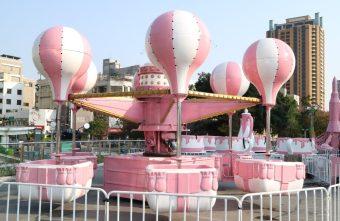 2019 02 25 175059 340x221 - IG超夯粉紅熱氣球打卡點就在台中,還有粉紅色咖啡杯及粉紅旋轉木馬~