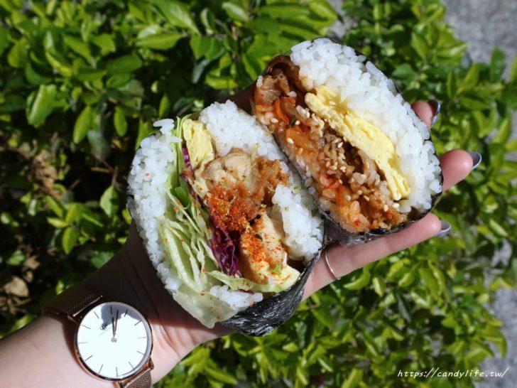 2019 02 26 152845 728x0 - 文青又可愛的日式飯糰店,每天限量,常常賣完提早打烊~