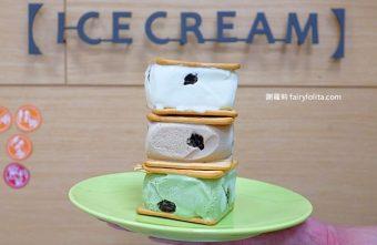 2019 02 26 162419 340x221 - 松盈傳奇冰淇淋 | 網友喻神一般的好吃,濃濃在地古早味、不論平假日皆客滿!