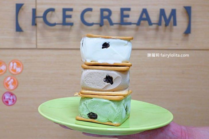 2019 02 26 162419 728x0 - 松盈傳奇冰淇淋   網友喻神一般的好吃,濃濃在地古早味、不論平假日皆客滿!