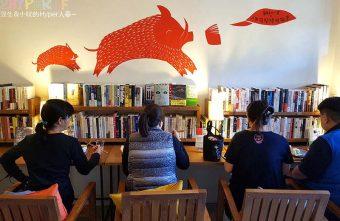 2019 02 27 102756 340x221 - 在綠川河岸旁的書店裡享用家庭手作風味餐點,邊用餐邊享受書香整個好文青!