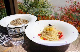 2019 02 27 175534 340x221 - 熱血採訪|摩吉斯烘焙樂園,大坑義法創意料理餐廳,義大利麵、燉飯、排餐新菜單登場!