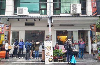 2019 02 27 201816 340x221 - 石全石美石鍋專賣店│還沒到營業時間就大排隊等開門,份量大又平價的韓式料理好選擇!