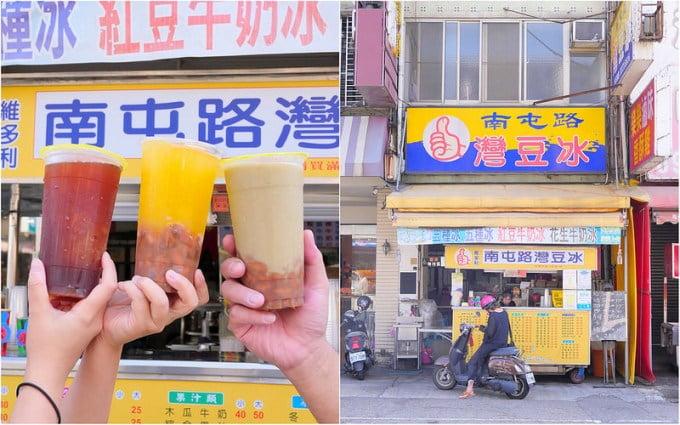 維多利南屯彎豆冰:網友推薦在地40年老店 綠豆沙彎豆冰大杯只要35元超划算!