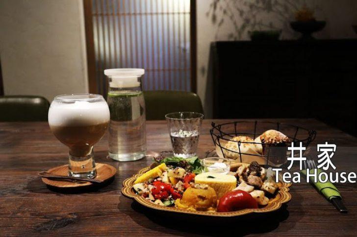 2019 02 28 193812 728x0 - 【新竹美食】井家 TEA HOUSE 讓你彷彿置身於日本國度的老舊日式風格餐廳,更驚人的是這裡還是素食餐廳!