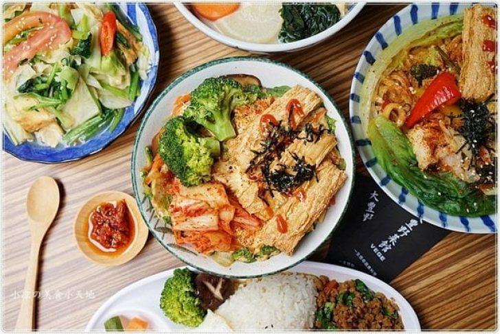 2019 02 28 233405 728x0 - 熱血採訪║審計新村、勤美誠品素食。異國料理、日式拉麵、丼飯、泰式打拋朱、熱炒多樣化美味,素食豐富上菜!