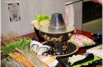 2019 02 28 234114 340x221 - 熱血採訪║小瀋陽酸菜白肉鍋,景泰藍炭燒鍋,生猛海鮮、真材實料好湯底,一個人也可以獨享
