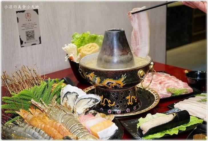 2019 02 28 234114 728x0 - 熱血採訪║小瀋陽酸菜白肉鍋,景泰藍炭燒鍋,生猛海鮮、真材實料好湯底,一個人也可以獨享