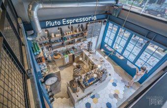 2019 03 01 095531 340x221 - Pluto Espressoria|台中南屯咖啡館,深藍色系搭寬敞空間,工業風環境超好拍。