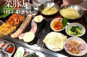 2019 03 05 092535 340x221 - 台中韓式烤肉|菜豚屋-日本人開的韓式烤肉店,還有桌邊烤肉服務唷