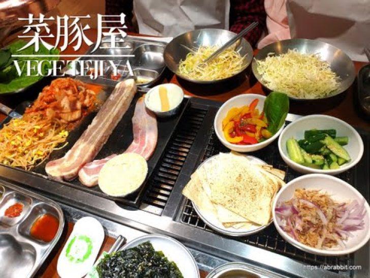 2019 03 05 092535 728x0 - 台中韓式烤肉 菜豚屋-日本人開的韓式烤肉店,還有桌邊烤肉服務唷