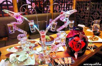 熱血採訪|台中壽星限定超浮誇七彩蝴蝶酒,還有5公升大酒甕你敢來挑戰嗎?