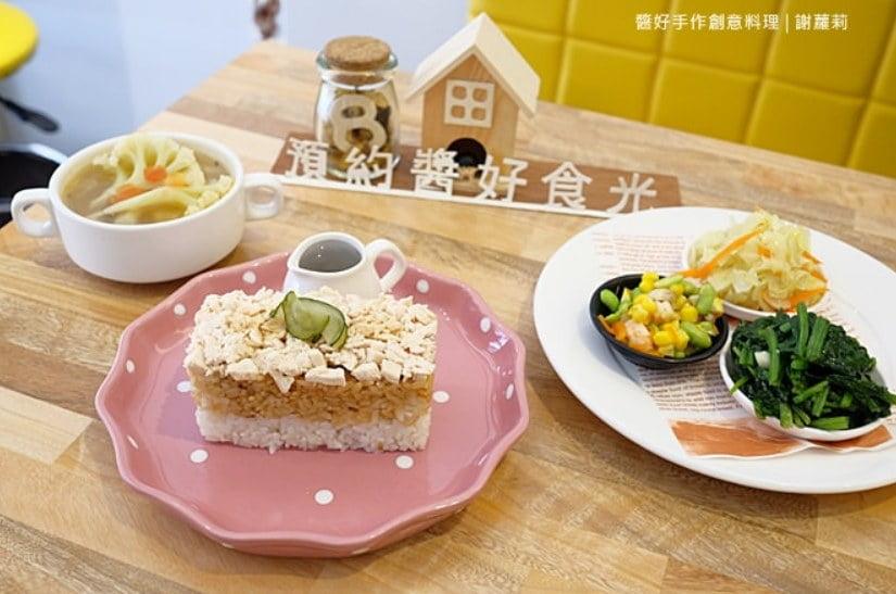 2019 03 05 141542 - 9間台北雞肉飯、新北雞肉飯小吃懶人包