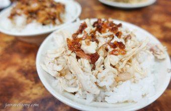 2019 03 05 141546 340x221 - 9間台北雞肉飯、新北雞肉飯小吃懶人包
