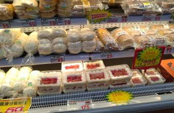 2019 03 09 141843 340x221 - 楓康超市崇德店|草莓控注意 草莓麵包2個39元 草莓便當199元 多種麵包10元起