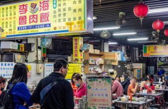 2019 03 09 153807 340x221 - 李海魯肉飯,凌晨3點依舊燈火通明的人氣小吃,口味看人吃,價格沒那麼可愛