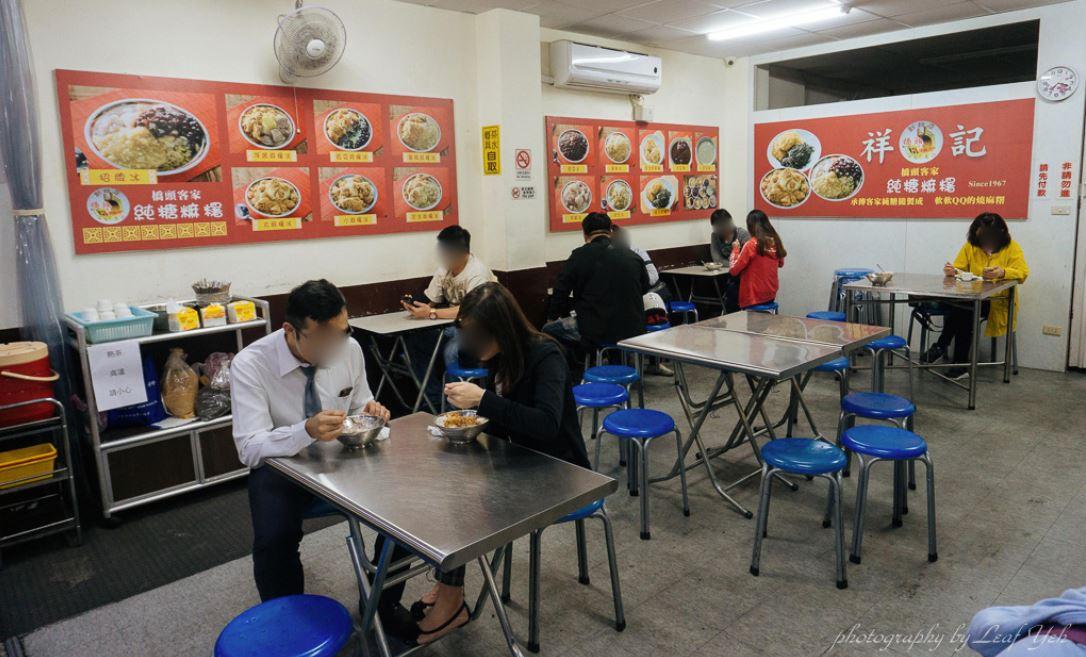 延三夜市麻糬冰必吃!祥記純糖麻糬冰吃熱吃都好吃,食尚玩家也推薦的大橋頭麻糬