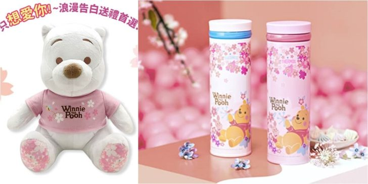 2019 03 10 145641 728x0 - 711迪士尼櫻花季   限定版白色小熊維尼3/13開始預購囉,限量1萬隻!!