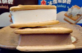 2019 03 10 154250 340x221 - 義美冰淇淋餅乾|義美食品老字號冰品 巧克力牛奶冰淇淋搭配蘇打餅乾最對味 家庭號包裝特價中