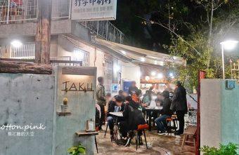 2019 03 11 150546 340x221 - 台中模範街商圈隱藏版美食-小庭院裏的TAKU牛丼,夜間限定喔!