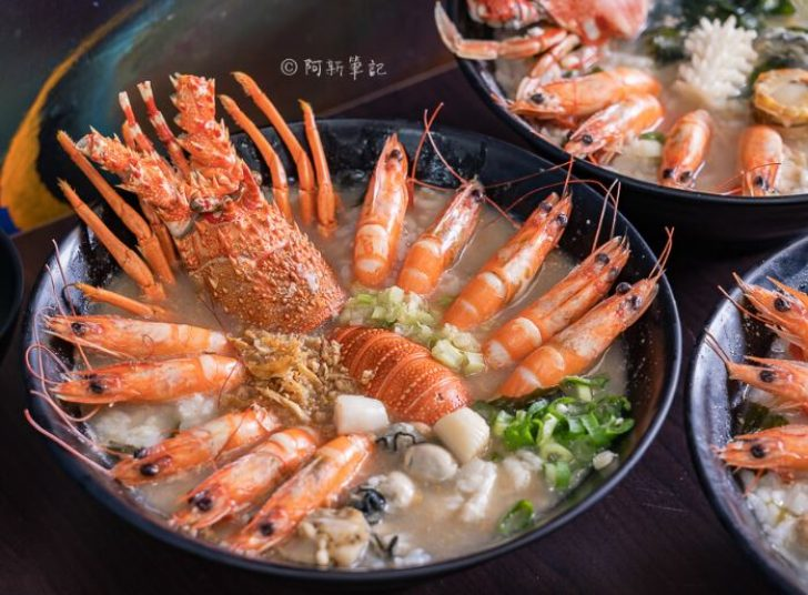 熱血採訪│台中浮誇海鮮粥來啦!龍蝦、螃蟹、鮮蝦吃到你不要不要的粥霸特色海鮮粥品