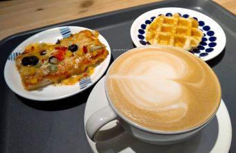 2019 03 17 105925 340x221 - IKEA輕食小站|銅板價25元起輕鬆享受下午茶 蛋糕點心冷熱飲