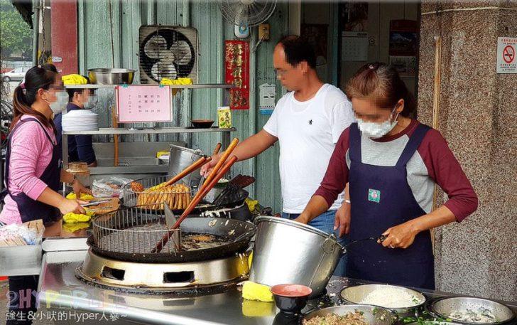 清水燒炸粿 | 傳承三代在地小吃,網友大推一定要加辣椒醬!早上6點就開想吃要趁早~