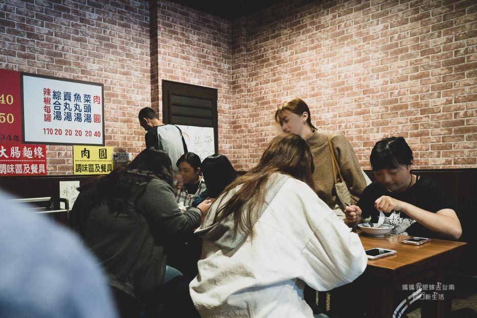 2019 03 18 155629 - 永康水里益伯肉圓,崑山科大學生推薦美食!從鐵皮屋變成店面,肉圓可二次