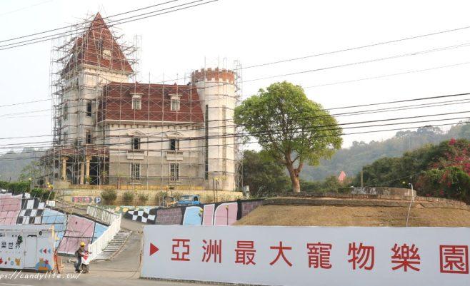 2019 03 18 180807 658x401 - 大坑東山樂園即將重建成亞洲最大寵物樂園,預計6月開幕!