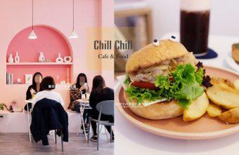 2019 03 19 003448 340x221 - Chill Chill cafe&food-韓風粉色系早午餐咖啡館,IG熱點網美必拍