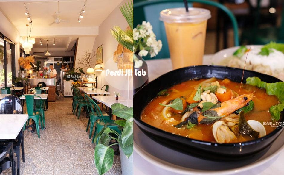 張波歺室-模範市場內隱藏泰式美食,勤美綠園道商圈推薦