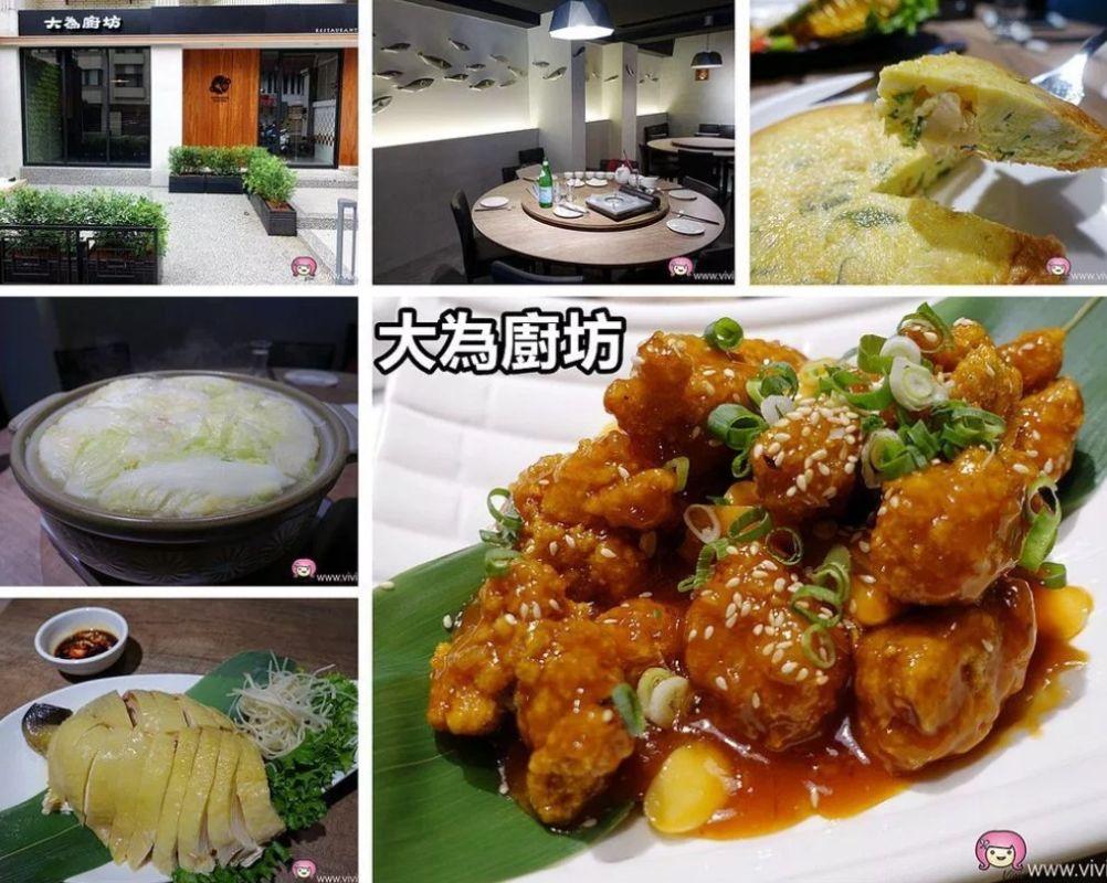 2019 03 19 110119 - 2019台北士林、松山、內湖春酒尾牙餐廳懶人包