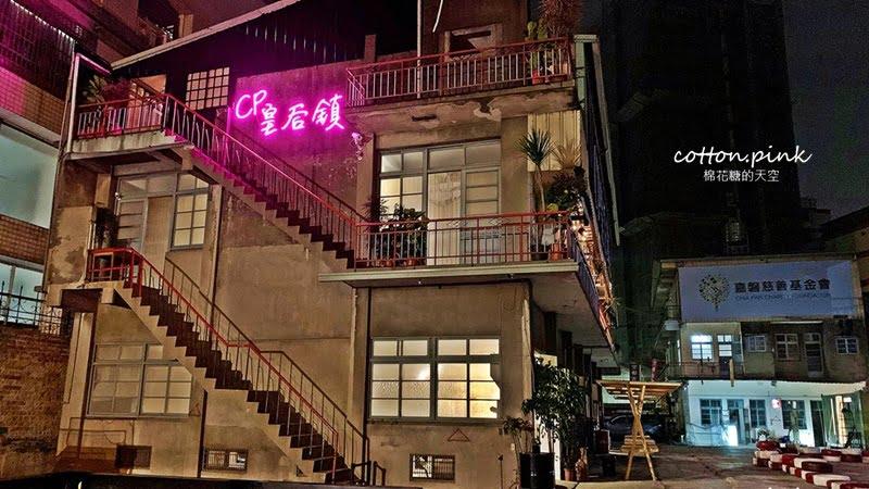 2019 03 19 153714 - CP皇后鎮市集將於本周六正式開幕!老工廠大改造,還有親子遊樂區