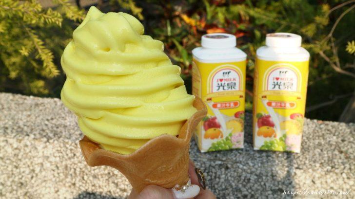 2019 03 19 192502 728x0 - 兒時的回憶果汁牛乳也變成霜淇淋啦了!全家期間限定,吃的是滿滿回憶~