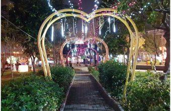 2019 03 19 234503 340x221 - 台中新燈會開幕囉!!夜晚的美麗燈海就在十九甲健康公園~