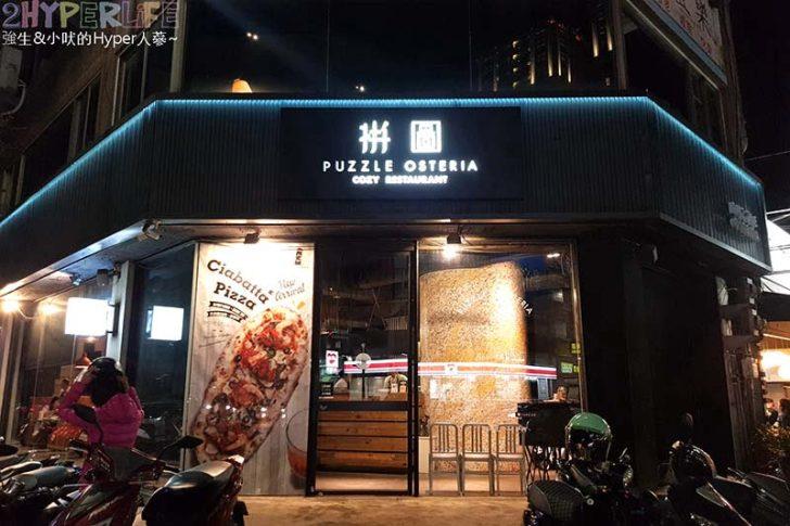 2019 03 20 143221 728x0 - 拼圖食庫│在台中也算是義式料理老店,現烤披薩和燉飯都好吃~就在南屯好市多正對面!